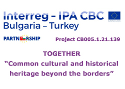 Project Common cultural and historical heritage beyond the borders